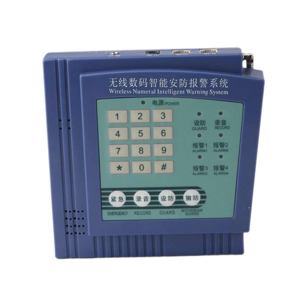 Home Business Burglar Wireless Intrusion Alarm System